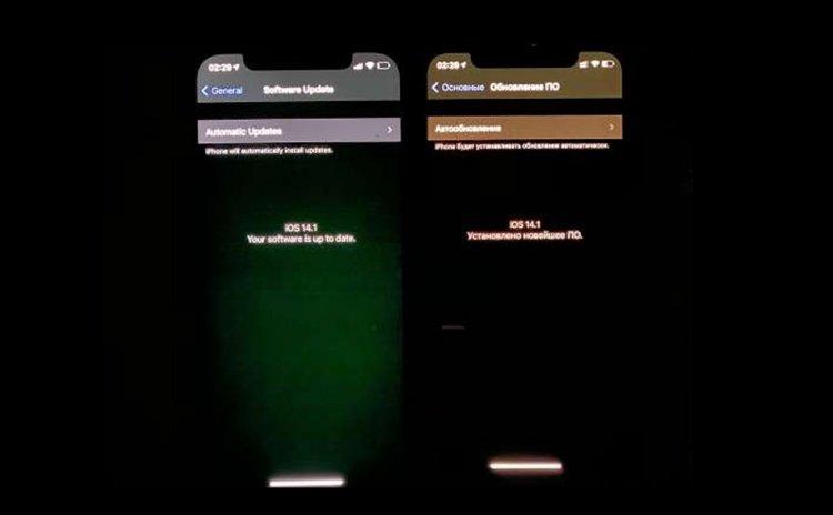 Apple đang kiểm tra lỗi hiển thị màn hình trên series iPhone 12